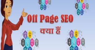 Off Page SEO In Hindi