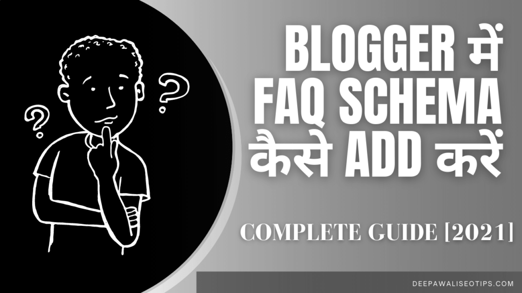 Blogger में FAQ Schema कैसे Add करें