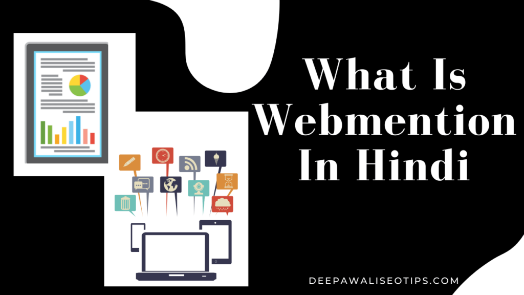 What is Webmention in hindi